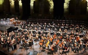 Εθνική Συμφωνική Ορχήστρα, ΕΡΤ, Παγκόσμια Ημέρα Μουσικής, Ηρώδειο, ethniki symfoniki orchistra, ert, pagkosmia imera mousikis, irodeio
