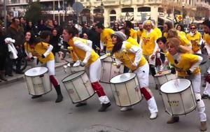 Φεστιβάλ Πηνειού, festival pineiou
