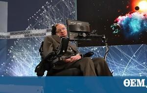 Stephen Hawking, Mars