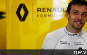Καμπανάκι, Palmer, Renault, kabanaki, Palmer, Renault