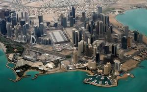 Όταν, Κατάρ, otan, katar