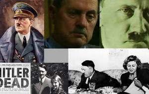 Σοκ, Άνδρας, Αργεντινή, Χίτλερ, Απίστευτη, [φωτο], sok, andras, argentini, chitler, apistefti, [foto]