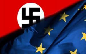 Δέκα, Ευρωπαϊκή Ένωση, deka, evropaiki enosi