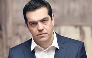 Τσίπρας, Eurogroup, tsipras, Eurogroup