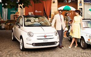 Μόναχο, Fiat 500, 60ών, monacho, Fiat 500, 60on