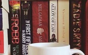 Το διάβασμα είναι τρόπος ζωής!