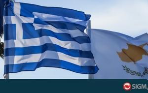Κύπρου, Ελλάδας, kyprou, elladas