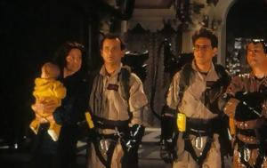 Αυτοκτόνησε, Ghostbusters 2 –, aftoktonise, Ghostbusters 2 –