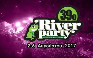 39ο River Party, 39o River Party