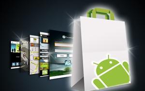 Google, Android Market
