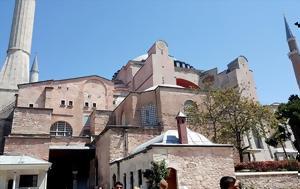 Athens, Muslim, Hagia Sophia
