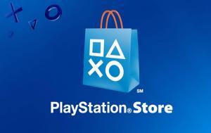Eβδομάδα, PS Store, Evdomada, PS Store