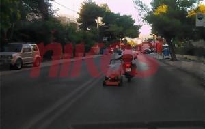 Όσκαρ, - ΦΩΤΟ, oskar, - foto