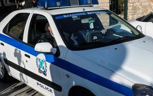 Σύλληψη 43χρονου, Μαγούλα Αττικής, syllipsi 43chronou, magoula attikis