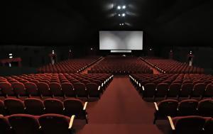 Πάμε Σινεμά, 22 Ιουνίου 2017, pame sinema, 22 iouniou 2017