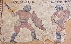 Αφήστε, Κύπρο, afiste, kypro