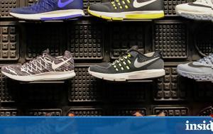 Τέλος, Nike, Amazon, telos, Nike, Amazon