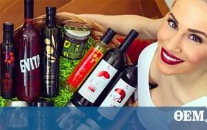 Υγιεινή, Νάντιας Μπουλέ, ygieini, nantias boule