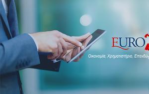 ΕΕΔΕ, Έλληνες CEOs, eede, ellines CEOs