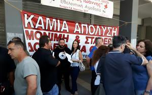 Χανιά   Δήμαρχοι, chania   dimarchoi