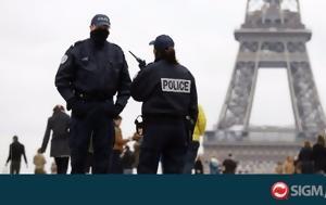 Επίθεση, Παρίσι, epithesi, parisi