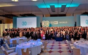 ESET World 2017 Conference, ESET, Ελλάδα, ESET World 2017 Conference, ESET, ellada