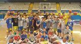 Ίαν Βουγιούκας, West Side Basketball Camp,ian vougioukas, West Side Basketball Camp