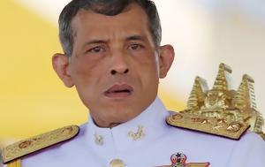 Υπό, 14χρονος, Ταϊλάνδης, ypo, 14chronos, tailandis