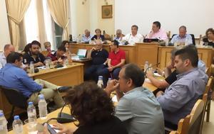 Κρήτη | Συνεδριάζει, Περιφερειακό Συμβούλιο | Όλα, kriti | synedriazei, perifereiako symvoulio | ola