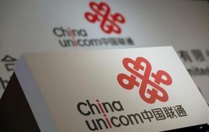 ΑΜΚ, China Unicorn, Alibaba, Tencent, amk, China Unicorn, Alibaba, Tencent