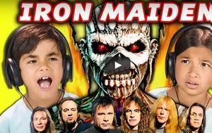 Πιτσιρίκια, Iron Maiden - Δείτε, pitsirikia, Iron Maiden - deite