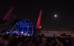 Full Moon Fiesta, Μαρίζα Ρίζου, Big Band, Τεχνόπολη, Full Moon Fiesta, mariza rizou, Big Band, technopoli