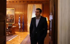 Ιανός Τσίπρας, ianos tsipras