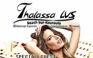 Eva Laskari, Thalassa Beach Bar