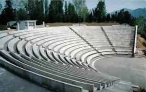 Λακωνία, Ανακοινώθηκε, Σαινοπούλειο Αμφιθέατρο, lakonia, anakoinothike, sainopouleio amfitheatro