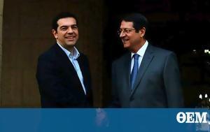 Greek PM's, Cypriot President, Summit, Switzerland
