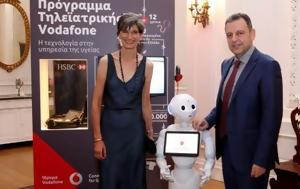 Vodafone, Καινοτομία, Τεχνολογία, Κοινωνίας, Ανάπτυξης, Vodafone, kainotomia, technologia, koinonias, anaptyxis