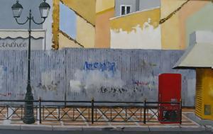 Καλοκαίρι, Αθήνα, Ομαδική, Ιανό, kalokairi, athina, omadiki, iano