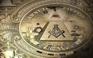 Προκαλεί … Υψηλόβαθμο, Illuminati, prokalei … ypsilovathmo, Illuminati