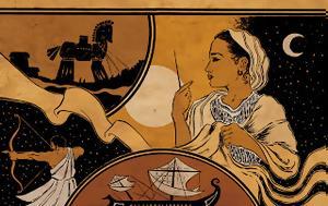 Οδυσσέα, Οδύσσεια…, odyssea, odysseia…