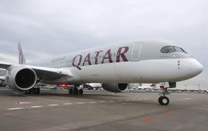 Qatar Airways, American Airlines