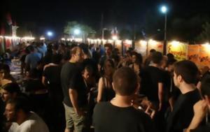 Έρχεται, 20ο Αντιρατσιστικό Φεστιβάλ Κοινωνικής Αλληλεγγύης, Θεσσαλονίκη, erchetai, 20o antiratsistiko festival koinonikis allilengyis, thessaloniki