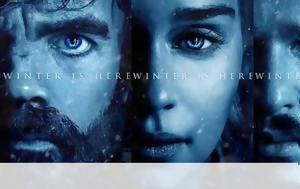 Game Of Thrones, Avatar