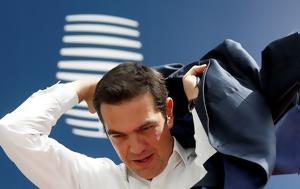 Αλέξη Τσίπρα, Μακρόν, alexi tsipra, makron
