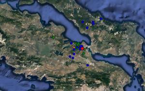 Σεισμός, Χαλκίδα, seismos, chalkida
