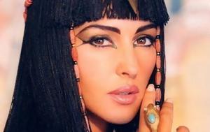 Δείτε, Αιγυπτιακό, deite, aigyptiako
