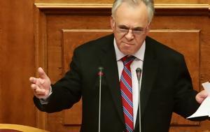 Δραγασάκης, ΕΡΤ, dragasakis, ert