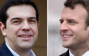 Μακρόν, Τσίπρα, makron, tsipra