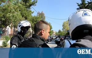Είκοσι, Αστυνομίας, Ρομά, eikosi, astynomias, roma