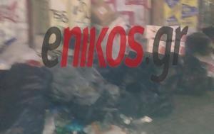 Αθήνα -, Ερμού - ΦΩΤΟ, athina -, ermou - foto